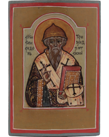 Спиридон Тримифунтский [рукописная]